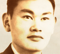 Korematsu and Civil Liberties